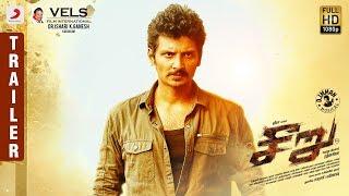 Seeru – Official Trailer (Tamil) | Jiiva, Riya Suman | D. Imman