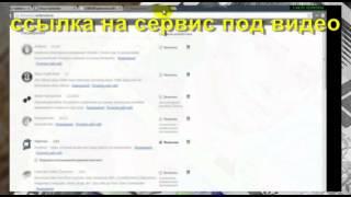 Как заработать в социальной сети   ВКонтакте     4 лучших способа