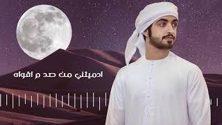 سعيد الكتبي - ياذا الحبيب / 2020