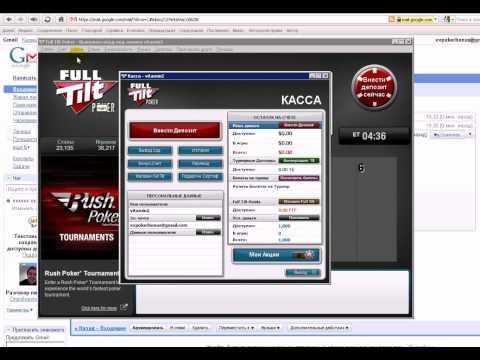 онлайн казино футурити