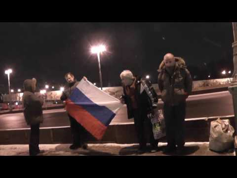 12/02/2017 Б.Москворецкий-Немцов мост 717 дней.Минута молчания.