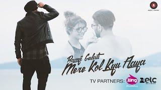 Mere Kol Kyu Aaya | Ramji Gulati | Latest Punjabi Song 2016