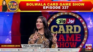 BOLWala Card Game Show | Mathira Show | 5th December 2019 | BOL Entertainment