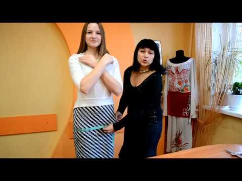 Как мерить обхват бедер у женщин