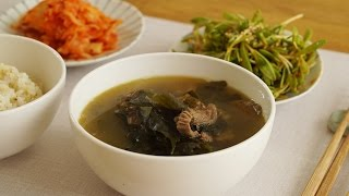 [CC] Miyeok-Guk (Seaweed Soup with Beef) : Korean Soup : Honeykki 꿀키