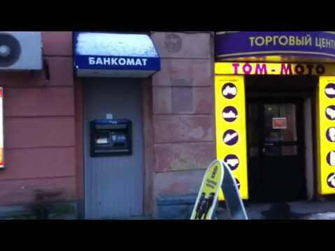 Филиалы, отделения и банкоматы группы ВТБ в городе Тула