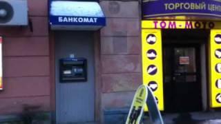вТБ незаконно установили банкомат