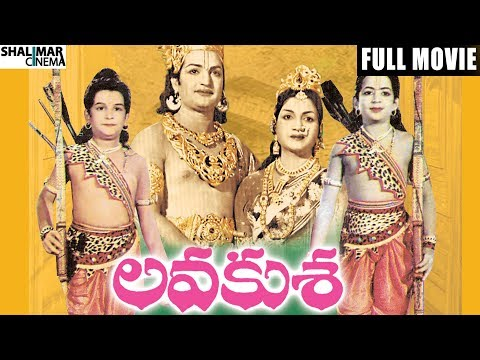 Lava Kusa Full Length Telugu Movie || NTR, Anjali Devi, Sobhan Babu