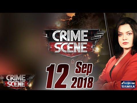 Beti Ne Apne Baap Ko Qatal Kyun Karwaya ? | Crime Scene | Samaa TV | Sep 12, 2018
