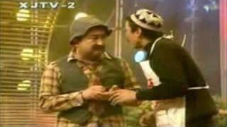 Uyghur Itot Chayhanida 1/2  ئىتوت چايخانىدا