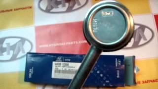 Стойка стабилизатора передняя левая, HYUNDAI GETZ, 548301C000