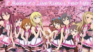 Скачать SGN Love Live School Idol Project Bokura No Live Kimi To No Life