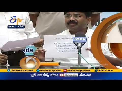 Download 8 PM   ETV 360   News Headlines   23rd July 2021   ETV Andhra Pradesh