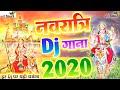 Navratri Dj Song 2020 Bhakti |Durga Puja Dj 2020 Bhojpuri | Khesari Lal Yadav - Devi Geet Dj remix