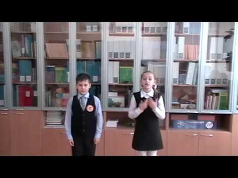 """Изображение предпросмотра прочтения – «Учащиеся """"Средней школы №1""""» читают произведение «Алкид» И.А.Крылова"""
