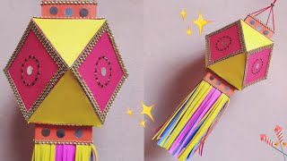 How To Make Paper Lantern Kandil Lamp For Diwali And Christmas