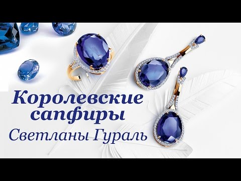 Серебряные украшения по доступным ценам Ювелирные