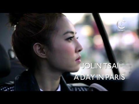 蔡依林 Jolin Tsai - A Day in Paris - iConcerts exclusive 獨家專訪