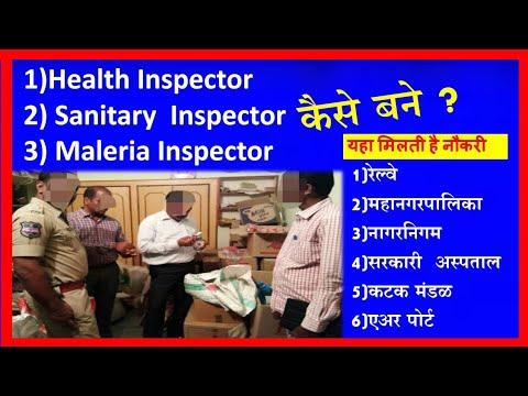 Sanitary Inspector Diploma For Government Job 100%