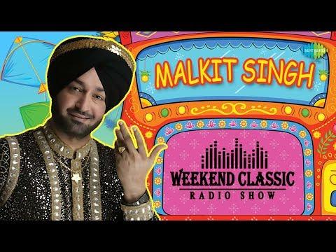 Weekend Classic Radio Show |  Malkit Singh | HD Songs | Rj Khushboo