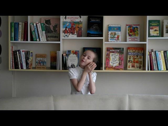 Изображение предпросмотра прочтения – СофьяАщепкова читает произведение «Утёнок» А.И.Солженицына