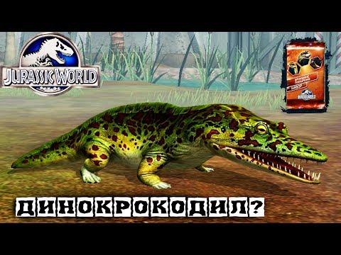 События ЧТО СКРЫВАЕТСЯ ВНИЗУ | Бои легендарных и гибридных ДИНОЗАВРОВ Jurassic World The Game