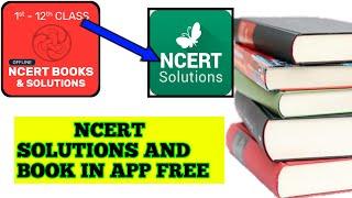 Ncert all books Solutions offline Free download in hindi | All Ncert solutions book kaise downlod screenshot 4
