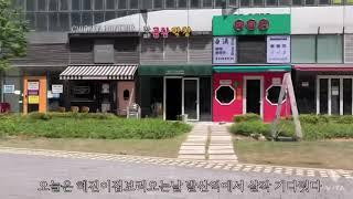 브이로그8/역전할맥/짱구카페/코파카바나그릴/이태원/콩카…
