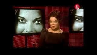 Наташа Королева. Жена. История любви