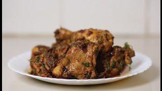 Mamake Bobo's Finger Lickin Chicken Recipe