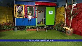 New programme: Bachon Ki Dunya