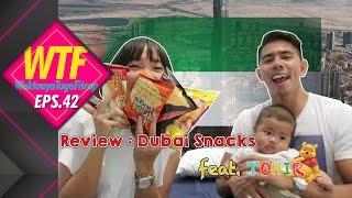 WTF#42 REVIEW JAJANAN DUBAI (REVIEW : DUBAI SNACKS)