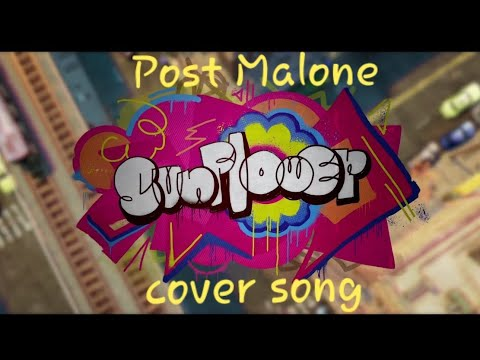 Post Malone, Swae Lee- Sunflower( cover by Lalgunmang Sitlhou and Agou Sitlhou)