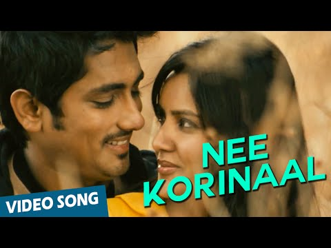 Download Nee Korinaal Official Video Song | 180 | Siddharth | Priya Anand