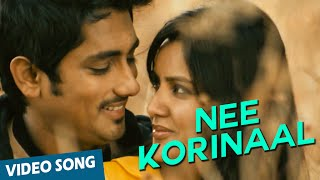 Nee Korinaal Official Video Song | 180 | Siddharth | Priya Anand