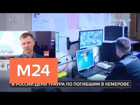 Требования пожарной безопасности изменят в России - Москва 24