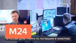 видео Курсы по пожарной безопасности в Москве.