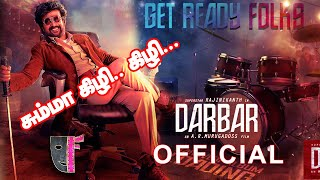 OFFICIAL: Darbar First Single #ChummaKizhi Rajinikanth's intro Song  | Anirudh Announce |