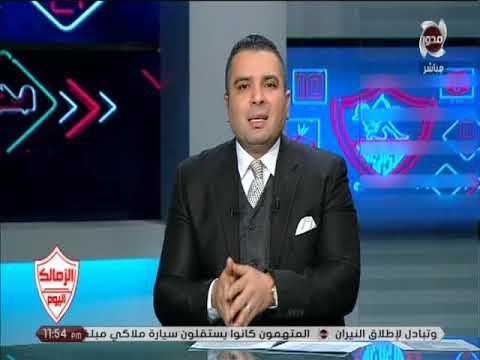 الزمالك اليوم   احمد جمال يكشف واقعة تهديد  ' شوبير ' للجنة الحكام لصالح الاهلي
