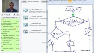Программирование с нуля от ШП - Школы программирования Урок 5 Часть 5 Обучение 1с программированию