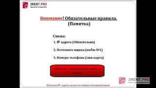 Работа на Авито, Повторная регистрация аккаунта на Авито | Новосибирск(, 2016-04-26T13:09:03.000Z)