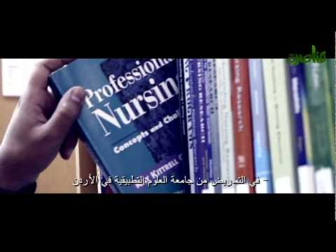 Saudi Nurse Rises With Desert Sunrise