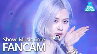 [예능연구소] 블랙핑크 로제 직캠 'How You Like That' (BLACKPINK ROSÉ FanCam) @Show!MusicCore 200718