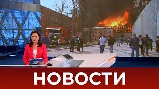 Фото Выпуск новостей в 15:00 от 12.04.2021
