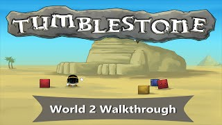 Tumblestone Walkthrough World 2