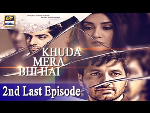 Khuda Mera Bhi Hai Ep 25 - 3rd April 2017 - ARY Digital Dram