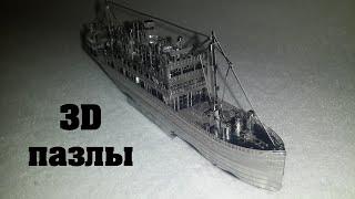 видео Металлические конструкторы