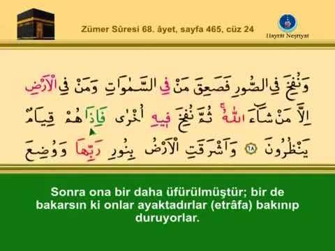 29.Cüz Kuran-ı Kerim Hatim - Maher al Muaiqly