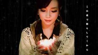 """2013.12.18リリース最新作 ELLIE  """"あかりをつけて"""""""