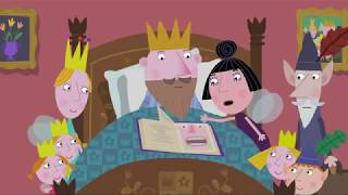 Le Petit Royaume de Ben et Holly | La Lecture | Dessin animé